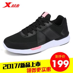 XTEP/特步 983118392651