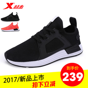 XTEP/特步 983118392658