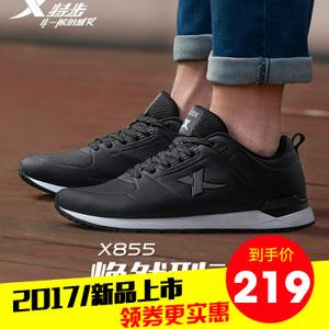 XTEP/特步 983119325910