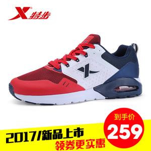 XTEP/特步 983119325918