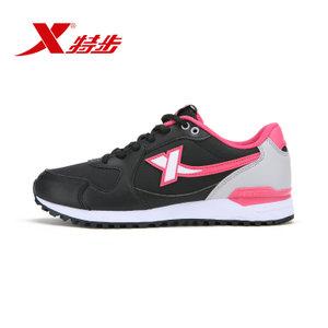 XTEP/特步 983118325981