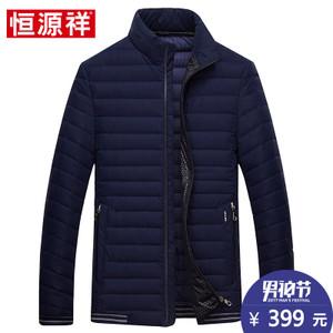 恒源祥 HF86565-8