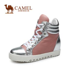 Camel/骆驼 A94013643