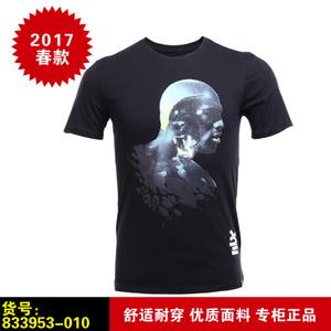Nike/耐克 833953-010