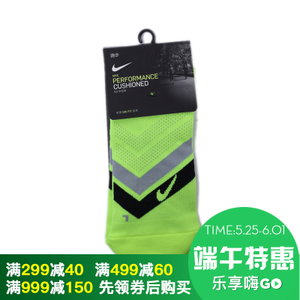 Nike/耐克 SX5466-702