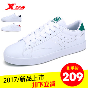XTEP/特步 983119315572
