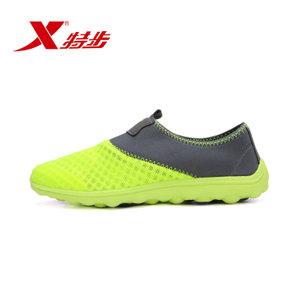 XTEP/特步 986219329983-9516
