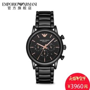 EMPORIO ARMANI/阿玛尼 AR1509