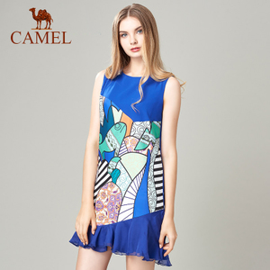 Camel/骆驼 C5BLY0240
