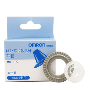 Omron/欧姆龙 MC-EP2