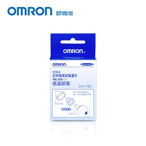 Omron/欧姆龙 MC-505