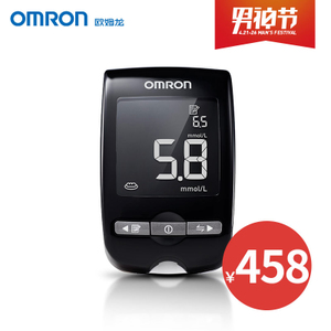 Omron/欧姆龙 HGM-124T