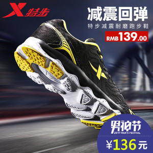 XTEP/特步 983119119351