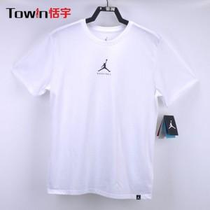 Nike/耐克 840395-100