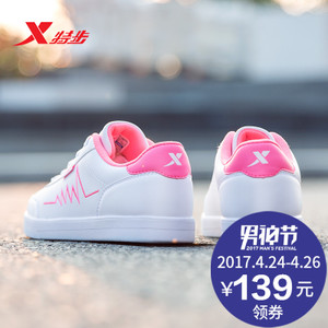 XTEP/特步 983218319085
