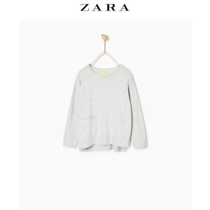 ZARA 05561603811-22