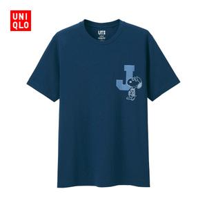 Uniqlo/优衣库 UQ192229888
