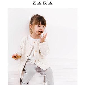 ZARA 03335502811-22