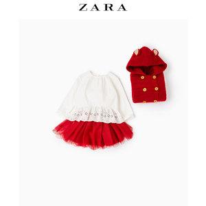 ZARA 03335549712-22