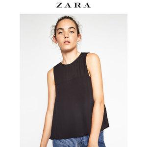 ZARA 08338213800-19