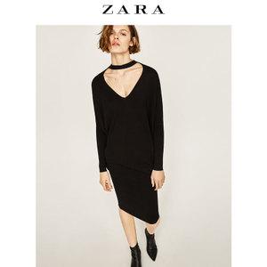 ZARA 01509001800-22