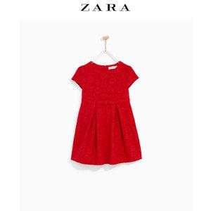 ZARA 01004320600-22
