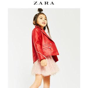 ZARA 03791604632-22