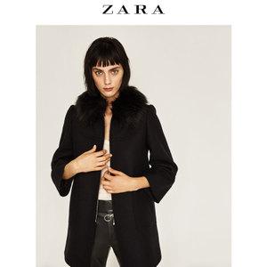 ZARA 02035744800-22