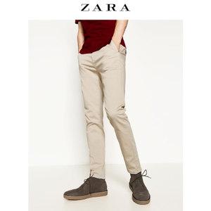 ZARA 00706440712-22