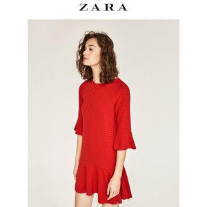 ZARA 07568721600-22