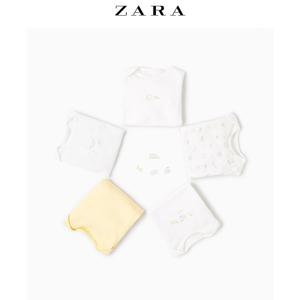 ZARA 03339548712-22