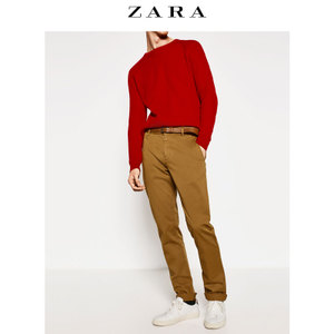 ZARA 06861470732-19