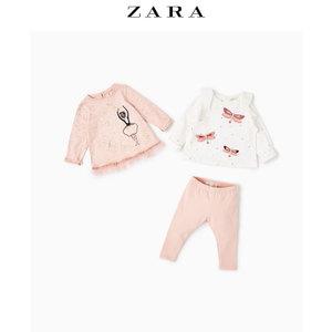 ZARA 03335544620-22