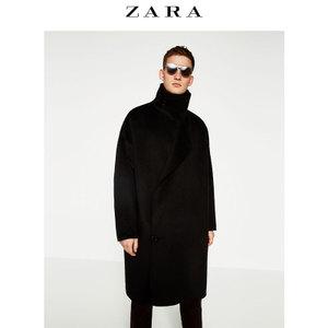 ZARA 05854450800-22
