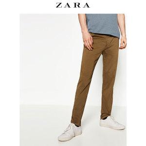 ZARA 00706440704-22
