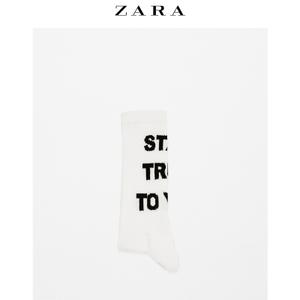 ZARA 06677406250-22