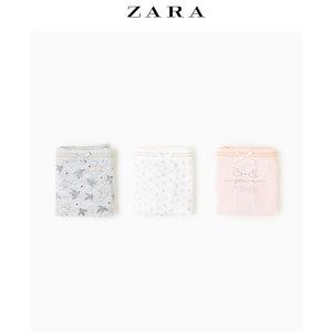 ZARA 08501726812-19