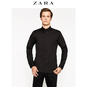 ZARA 05757472800-22