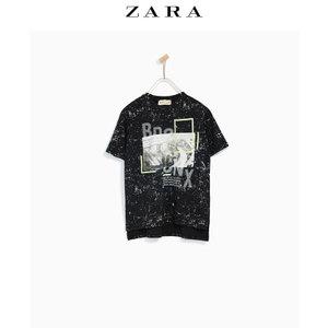 ZARA 05431672800-22
