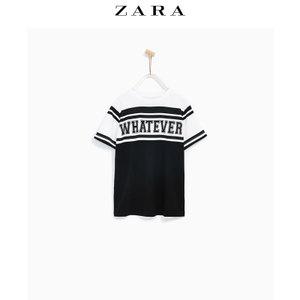 ZARA 04459667800-22