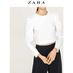 ZARA 02063175250-22
