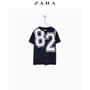 ZARA 04459666401-22