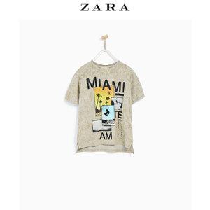 ZARA 05431670506-22