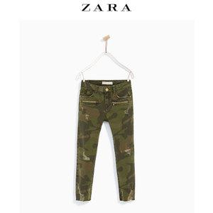 ZARA 04676615505-22