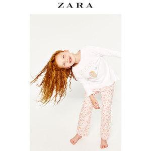 ZARA 05035649250-22