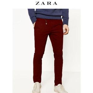 ZARA 01848450605-22