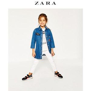 ZARA 04676718400-22