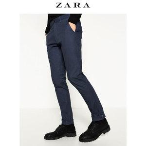 ZARA 02069400400-22