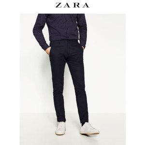 ZARA 02069400401-22