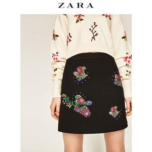 ZARA 04886052800-22